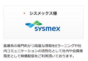 スクリーンショット 2013-09-03 10.49.15
