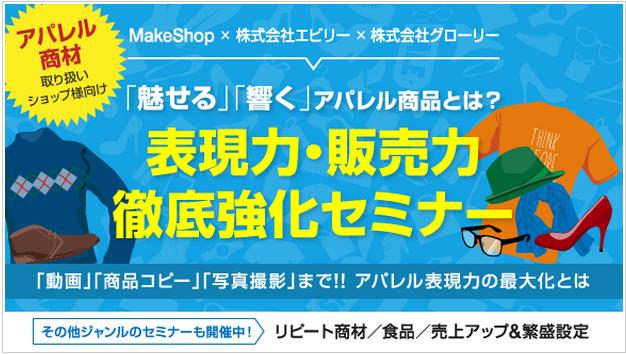 スクリーンショット 2015-04-23 10.20.40