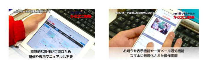 スクリーンショット 2015-05-01 19.30.37