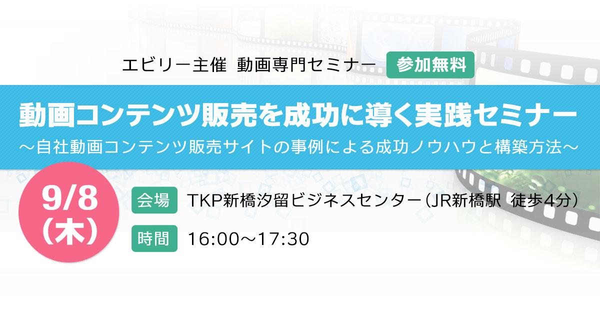 bnr_event160817_ogp