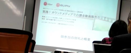seminar20131125